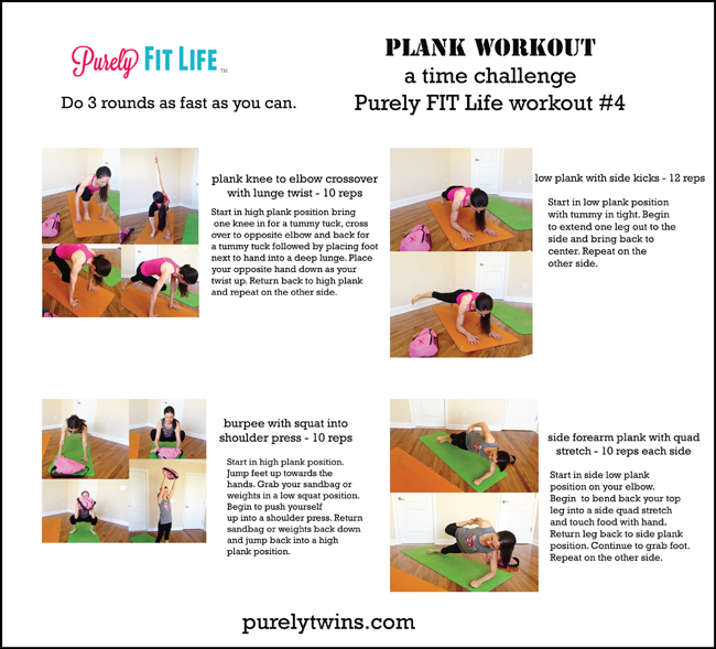 purely-fit-life-workout-4-full-body-purelytwins