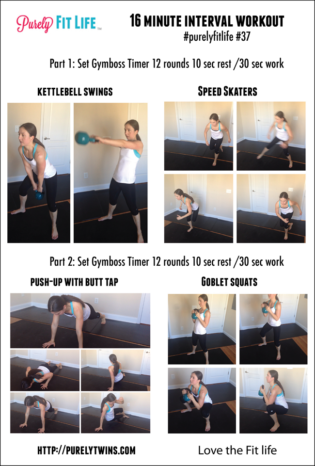 16 minute full body workout with kettlebells that you can do at home to burn fat and build lean muscle.  Did we mention this workout is fun? Working out should be fun so that you want to do it. This 16 minute interval workout will get your heart pumping and leave your legs screaming!  Click to workout with us in real time.