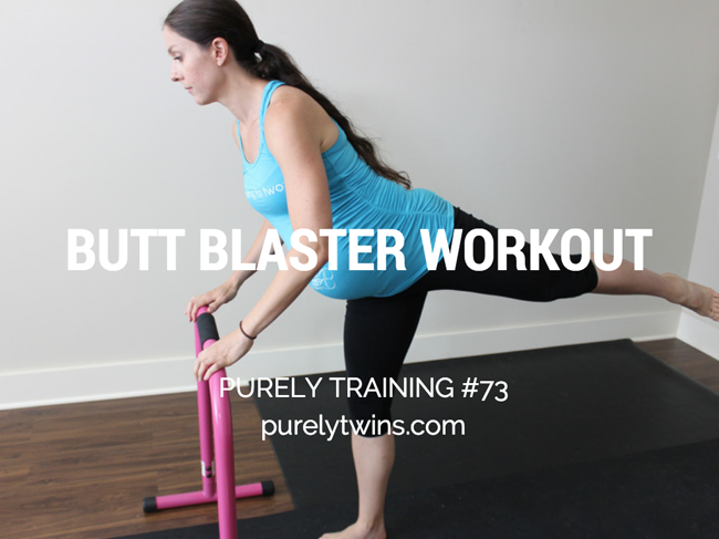 butt blaster home workout purely training 73 purelytwins
