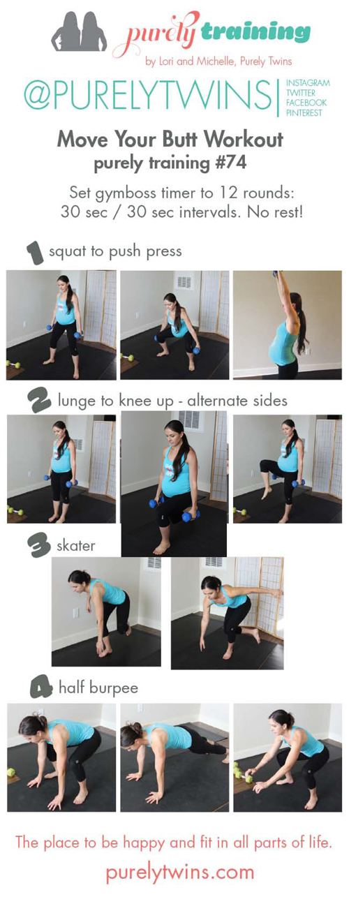 12 minute workout for women to firm up their butts. A fun home workout for strong legs and butt. Are you ready?
