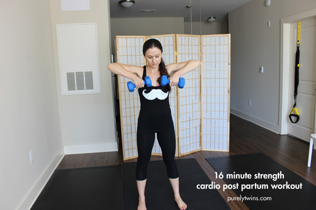 home interval workout post partum weight workout