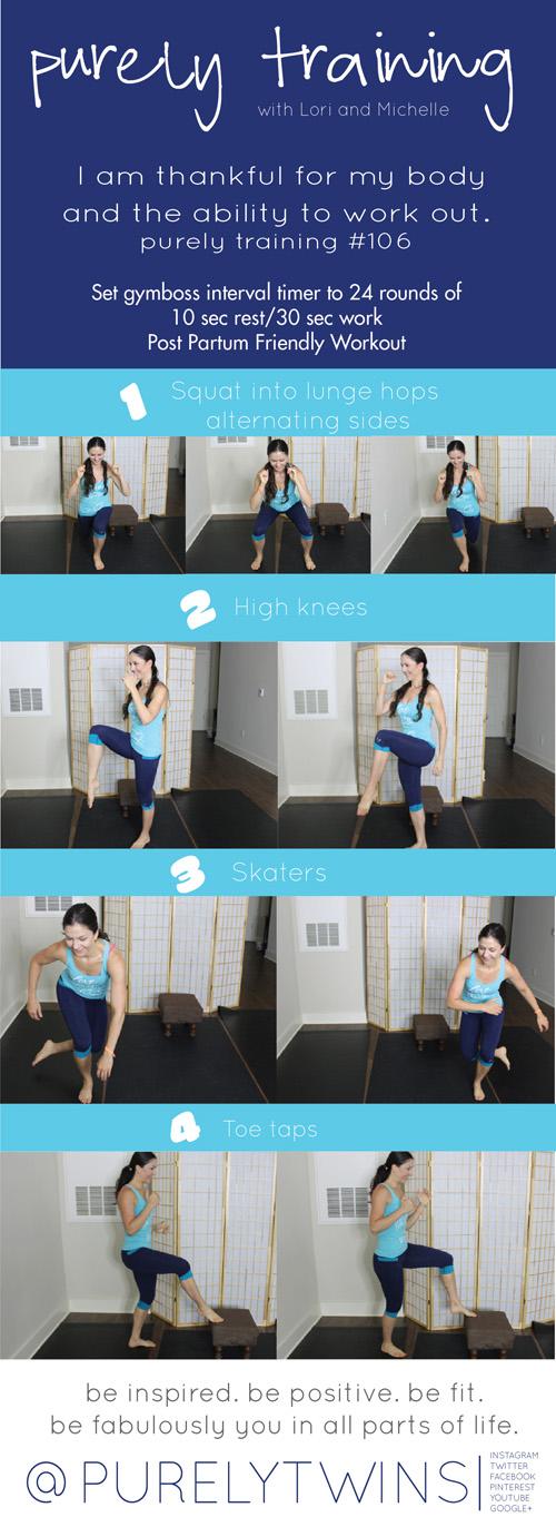 Physique Cardio Blast 30 Minute Workout