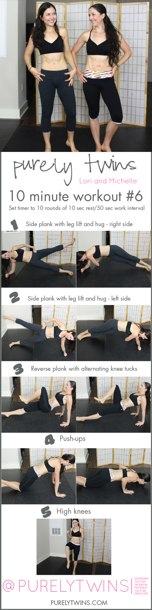 10 minute core workout for busy moms and ladies. No equipment needed. This workout targets your lower abs and obliques. | purelytwins.com