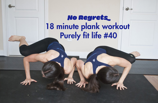 18 minute plank workout