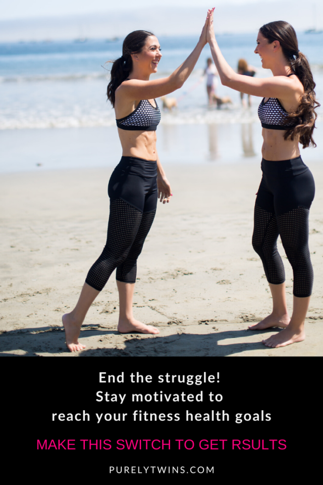 Stay motivated to reach your fitness health goals {Make this switch}. #fitness #healthyliving